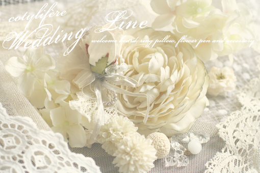 イベント* 新宿伊勢丹6Fにて「花嫁の支度部屋」はじまります!_e0073946_20262279.jpg