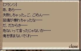 b0176953_14454031.jpg