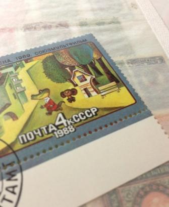 チェブラーシカ切手(ロシア、1988年)_b0087556_2357234.jpg