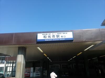 2014秋冬ライディングギア商品説明予約会_e0114857_2115666.jpg