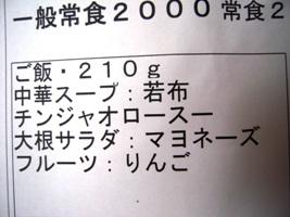 d0140668_19063630.jpg