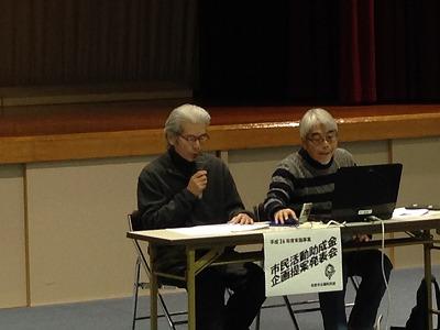 【報告】岩倉市市民活動助成金企画提案発表会_d0262773_11303039.jpg