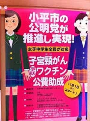日本征服計画⑦創価学会を悪魔教日本出張所として利用せよ ijn9266 1_c0139575_014624.jpg