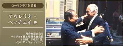 日本征服計画⑦創価学会を悪魔教日本出張所として利用せよ ijn9266 1_c0139575_02983.jpg