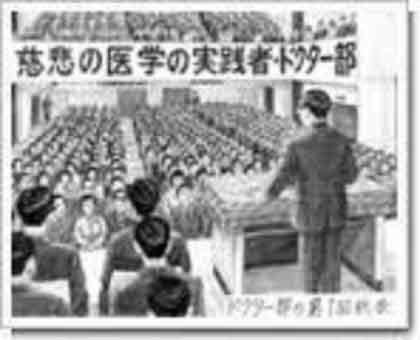 日本征服計画⑦創価学会を悪魔教日本出張所として利用せよ ijn9266 1_c0139575_0455936.jpg