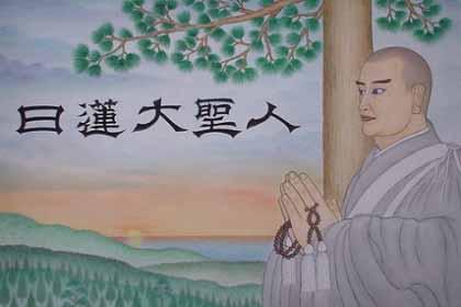 日本征服計画⑦創価学会を悪魔教日本出張所として利用せよ ijn9266 2_c0139575_1535723.jpg