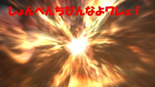 b0296791_21483991.jpg