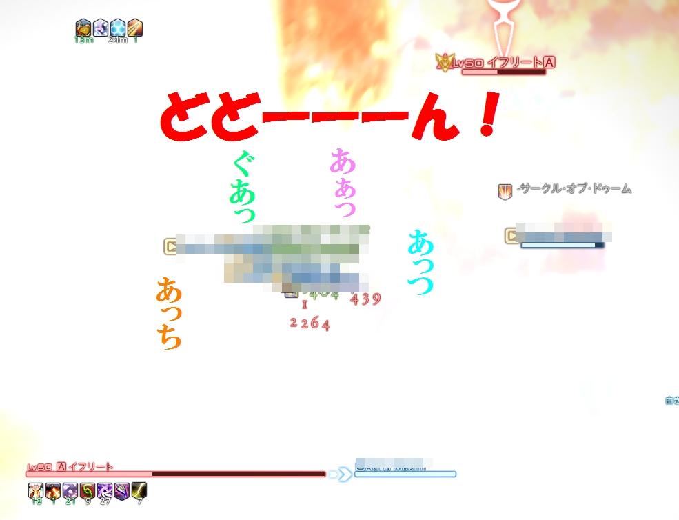 b0296791_2205225.jpg