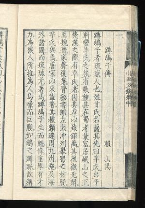 f0307792_19460263.jpg