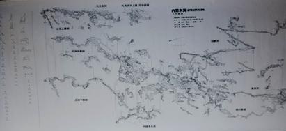 内間木洞探検⑤ 測量_e0077899_1524199.jpg