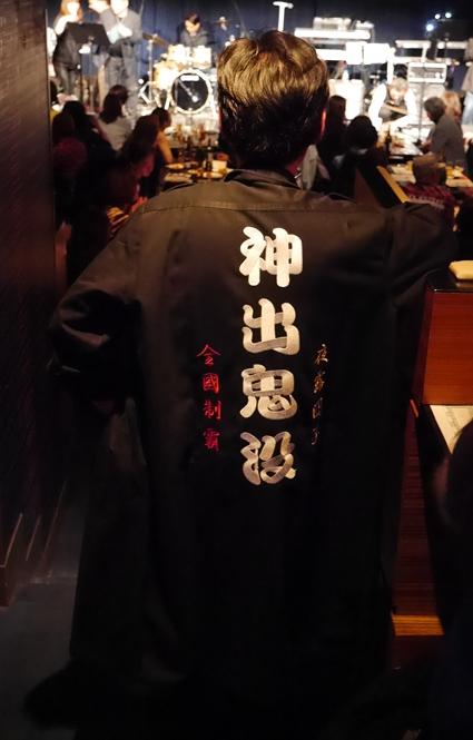 うたすきおじさんの会 ♬ ビルボードライブ大阪_b0118001_0405632.jpg