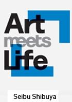 暮らしに、もっとクリエーティブを・・・西武渋谷でNYイベント「NEW YORK! NEW YORK!」スタート_b0007805_1431176.jpg