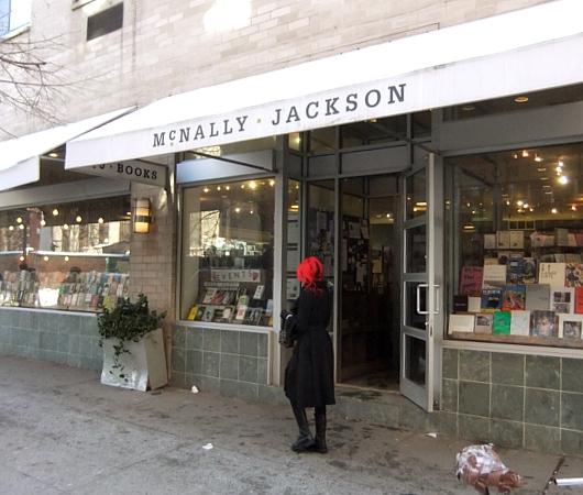NYで自費出版するならMcNally Jacksonのエスプレッソ・ブックマシーンはいかがでしょう?_b0007805_22161375.jpg