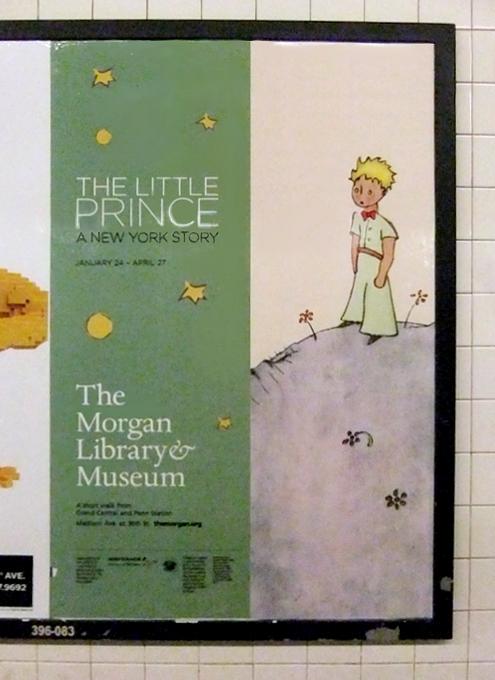 大切なものは、目に見えない・・・ NYで星の王子さま原画展 The Little Prince: A New York Story_b0007805_43076.jpg