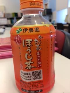 お茶_f0243509_223580.jpg