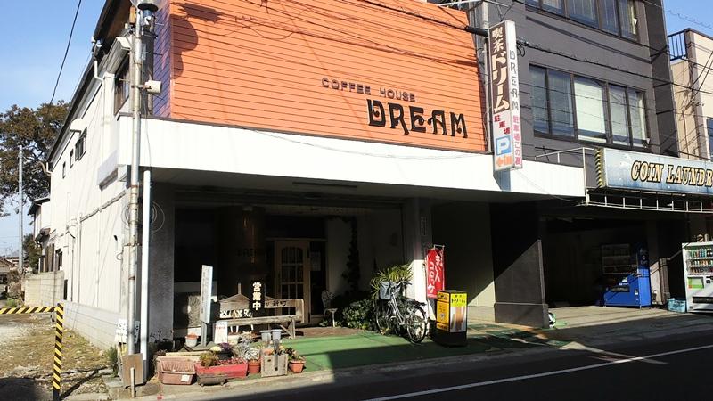 源内菓子店[かっぱ最中]_a0243720_16252152.jpg