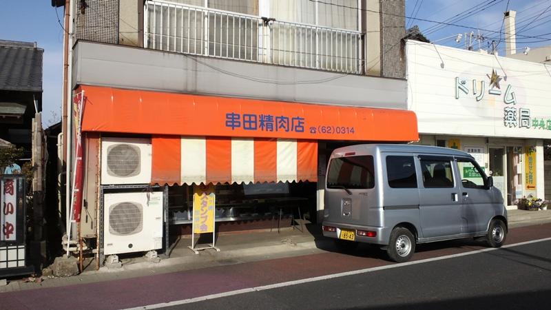 源内菓子店[かっぱ最中]_a0243720_16252869.jpg
