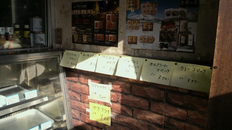 源内菓子店[かっぱ最中]_a0243720_16253539.jpg
