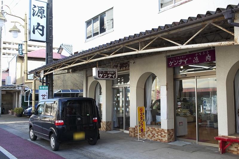 源内菓子店[かっぱ最中]_a0243720_16424524.jpg
