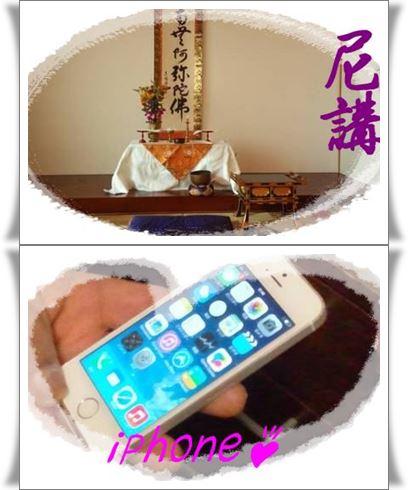 b0166327_2337331.jpg