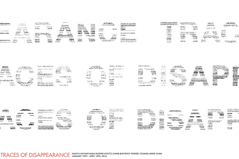 畠山直哉氏 展覧会「Traces of Disappearance」_b0187229_16184911.jpg