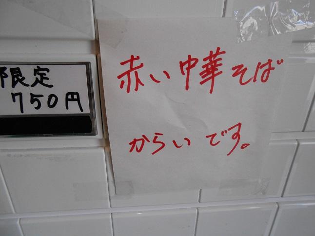 b0219835_15111520.jpg