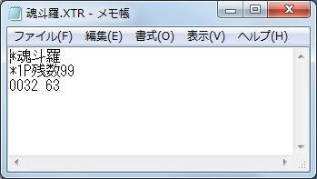 c0323442_21375126.jpg