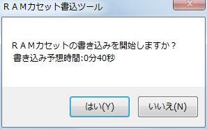 c0323442_2139262.jpg
