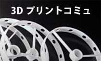 d0067943_1053160.jpg