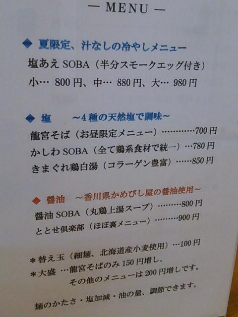 b0322744_15302014.jpg