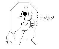 b0315947_22020246.jpg