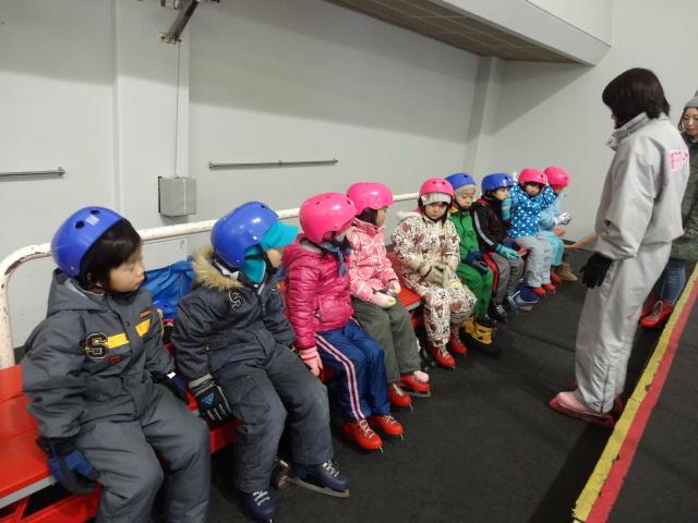 スケート教室_d0166047_1761846.jpg