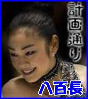 b0169850_18384711.jpg