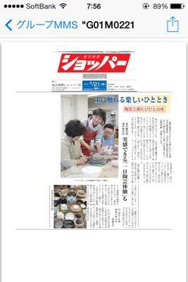 たびびとの木展示販売会のお知らせ_c0298879_2315688.jpg