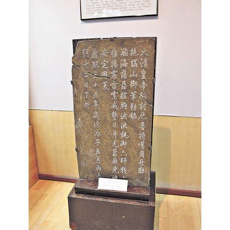 蒙古國教科書裡的「中國」_e0040579_8554072.jpg