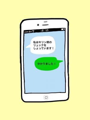f0308281_1855881.jpg