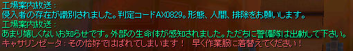 d0330183_15204494.jpg