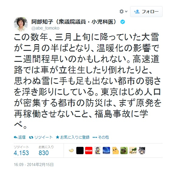日本だからこそインフラのコストがかかる_d0044584_9275521.jpg