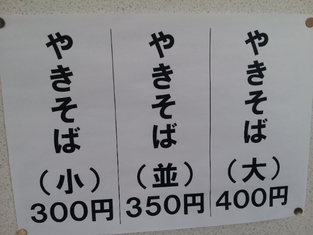 b0144987_0435385.jpg