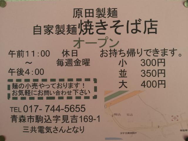 b0144987_044483.jpg