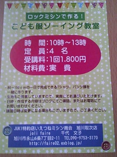 f0126587_9311452.jpg