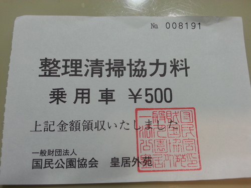 d0077699_117792.jpg