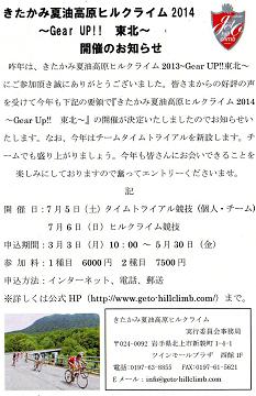 b0074601_2241073.jpg
