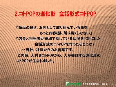 f0070004_15423699.jpg