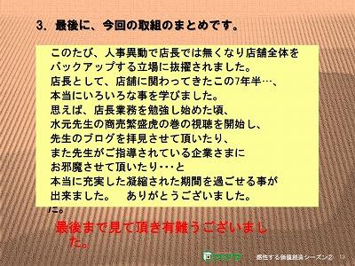 f0070004_15432261.jpg