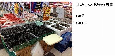 f0070004_18384961.jpg