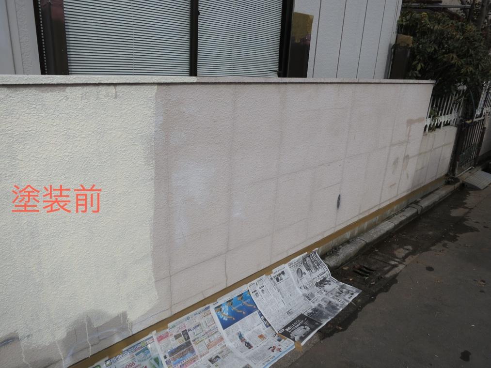 塗装作業_f0141609_1631095.jpg