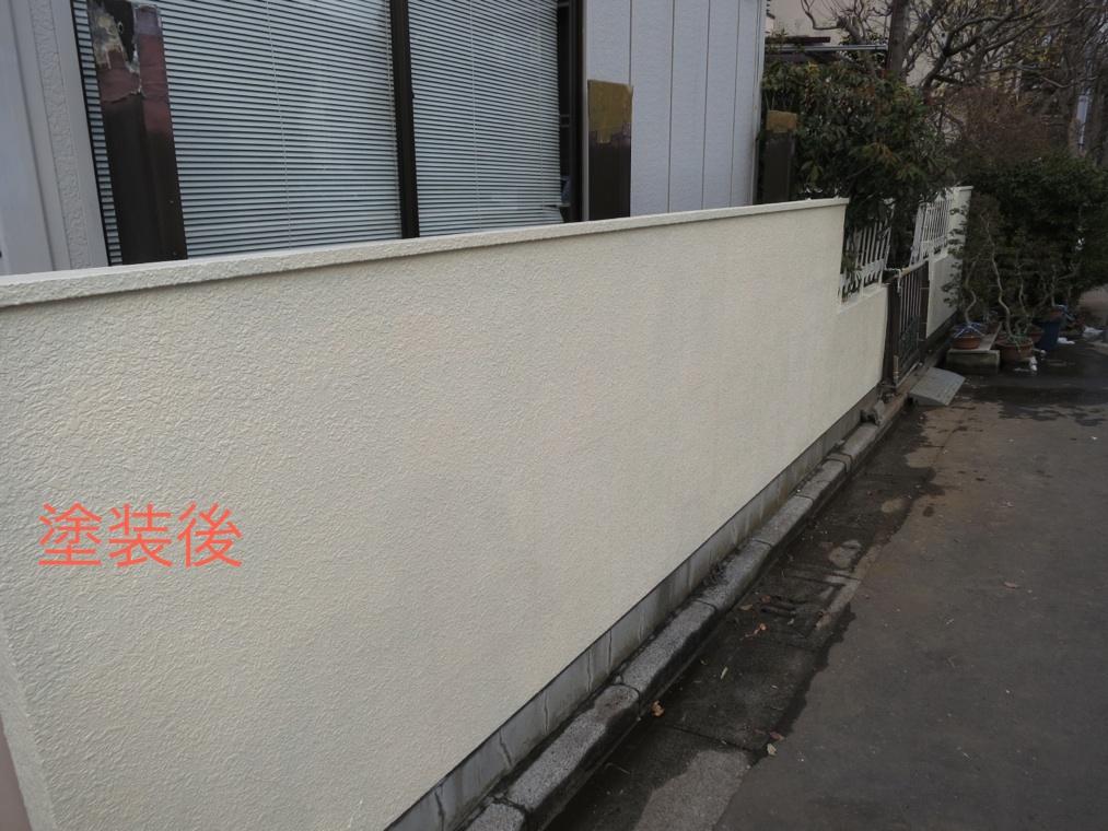 塗装作業_f0141609_163950.jpg