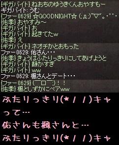 f0072010_4192158.jpg