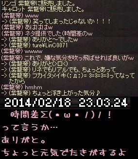 f0072010_453482.jpg